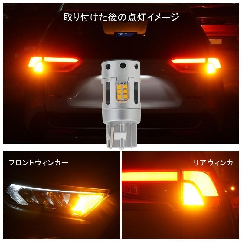 全車種取付可能 ほぼ純正同様サイズ 冷却ファン付 LEDウインカー ハイフラ抵抗内蔵バルブ T20兼用 ピンチ部違い シングル S25 150°ピン角違い S25 180°|field-ag|10