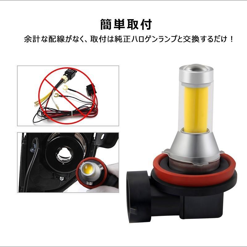 イエローledフォグランプ 60W h8/h9/h11/h16兼用 HB4 無極性 トラック led h8 led 汎用 視認性高い COB発光 イエロー発光 2個セット|field-ag|09