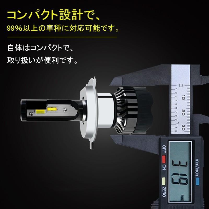 ledヘッドライト H4 3色発光 オールインワン LEDヘッドライト ホワイト イエロー LEDフォグランプ 片側30W 3000LM ファン付きタイプ|field-ag|05