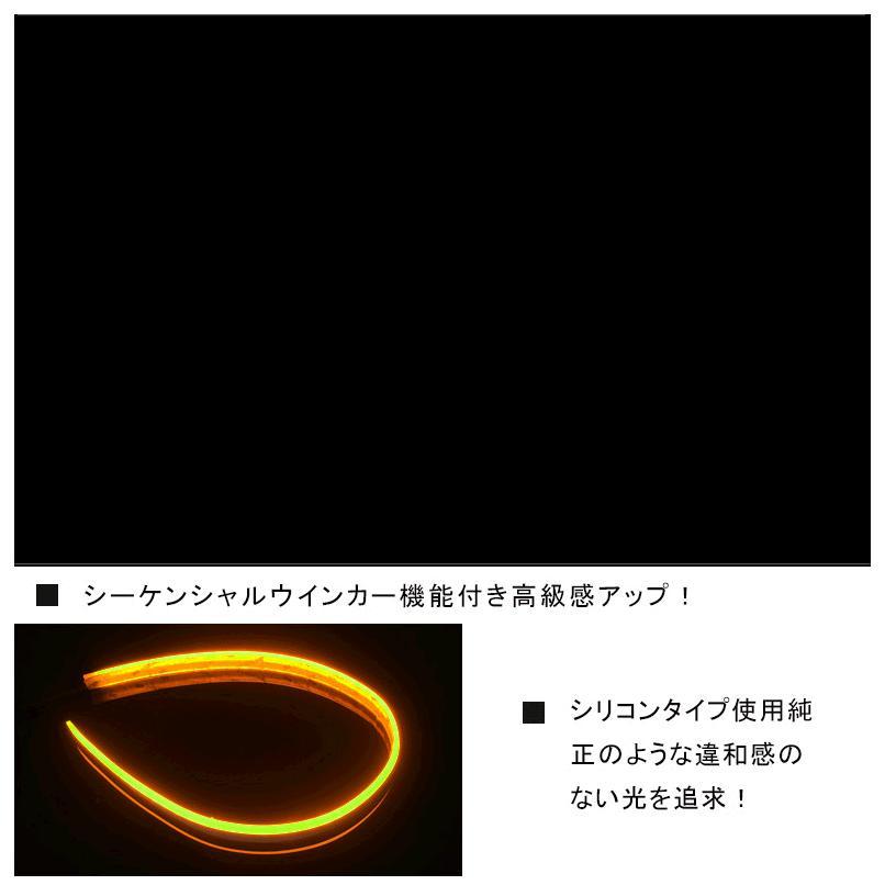 シーケンシャルウインカー 機能付き LEDテープ シリコンタイプ カット可能 簡単取付 カスタムパーツ ホワイト/流れるアンバー  12V 60cm 2本1セット|field-ag|03
