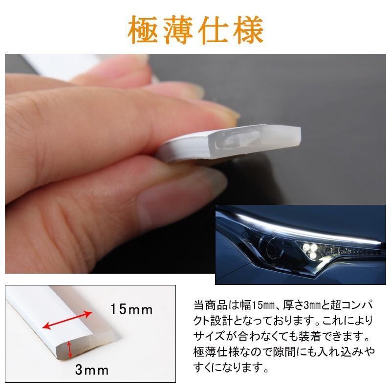 シーケンシャルウインカー 機能付き LEDテープ シリコンタイプ カット可能 簡単取付 カスタムパーツ ホワイト/流れるアンバー  12V 60cm 2本1セット|field-ag|05