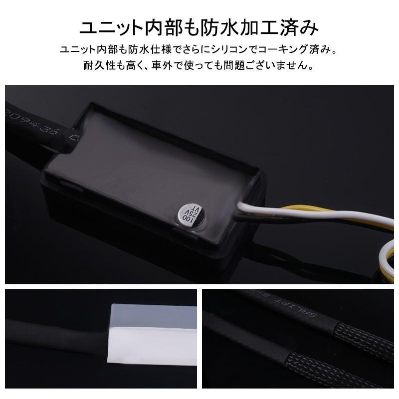 シーケンシャルウインカー 機能付き LEDテープ シリコンタイプ カット可能 簡単取付 カスタムパーツ ホワイト/流れるアンバー  12V 60cm 2本1セット|field-ag|08