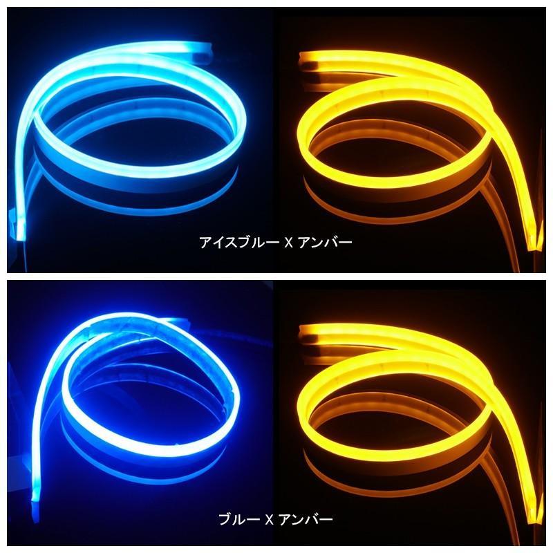 シーケンシャルウインカー 機能付き LEDテープ シリコンタイプ カット可能 簡単取付 カスタムパーツ ホワイト/流れるアンバー  12V 60cm 2本1セット|field-ag|10