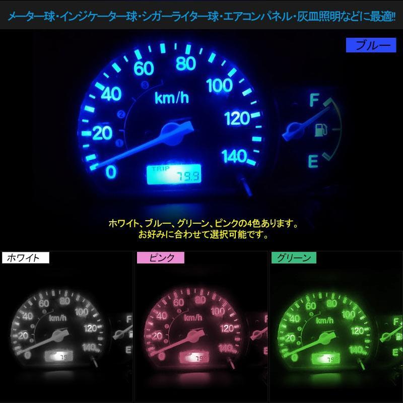 トラック用品 24V用 T4.2 LEDバルブ 10個セット  メーター エアコン ホワイト/ ブルー / グリーン/ ピンク  三菱ふそう  日野 日産 いすゞ field-ag 05