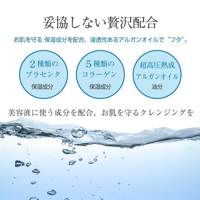 TIAS クレンジングジェル 1000g メイク落とし まつエクOK 大容量 生プラセンタ 2種のプラセンタと5種のコラーゲン配合 マイルド 業務用 美容液 化粧水 field-and-device 04