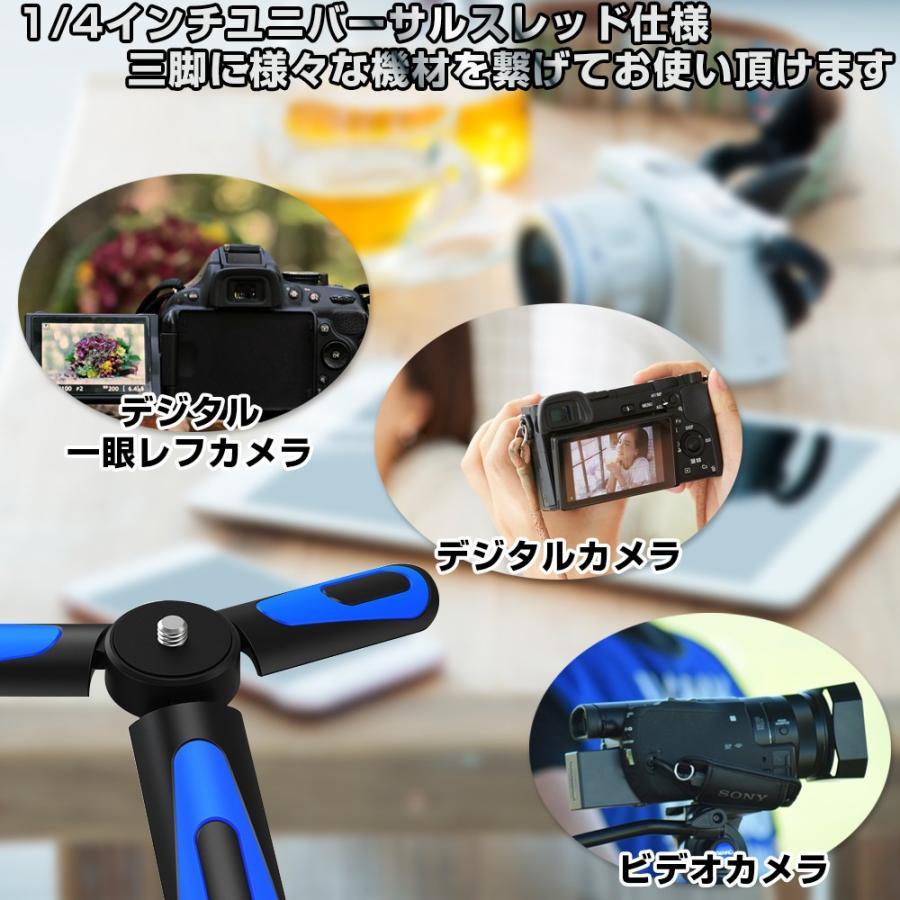 携帯用 スマホ三脚 スマホスタンド 360° 調節可能 自撮り棒 軽量 小型 コンパクト 多機種対応 (ブルー)|field-ship|03