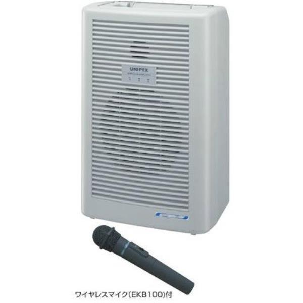 エバニュー EVERNEW 拡声器 ワイヤレスアンプUSB EKB149 特殊送料(ランク:C) (ENW) (QCB02)