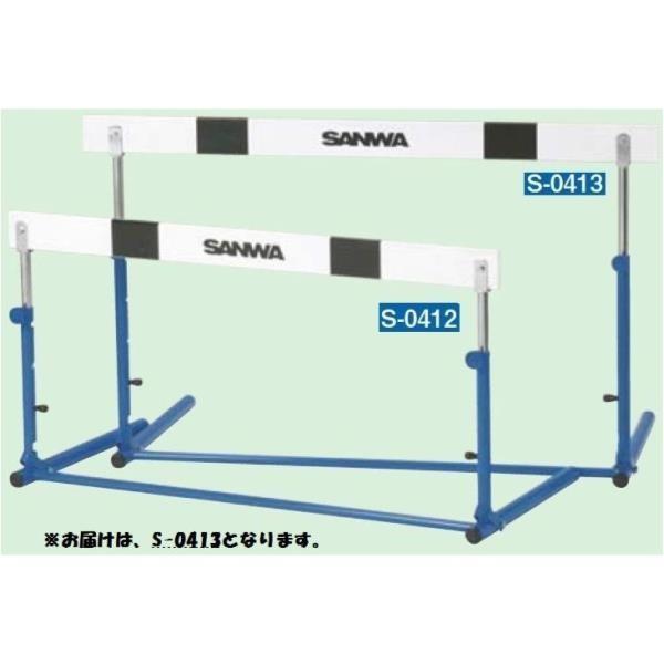 クラッチ式・ハ-ドル (折タタミ式) 中学用 S-0413 (SWT10321974)【送料区分:5D】(QBJ37)