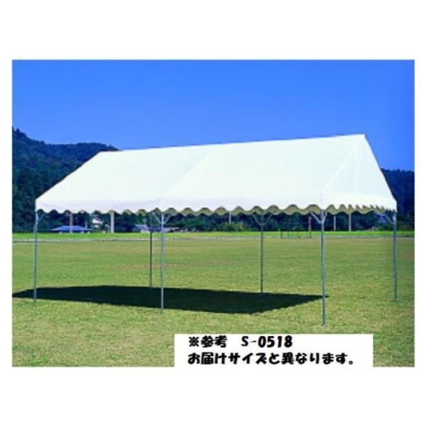 三和体育 スポーツ用具 学校用具 集会用テント 中折れ式 FN-5 (3.6X7.2M) S-0519 特殊送料(ランク:E) (SWT) (QCB02)