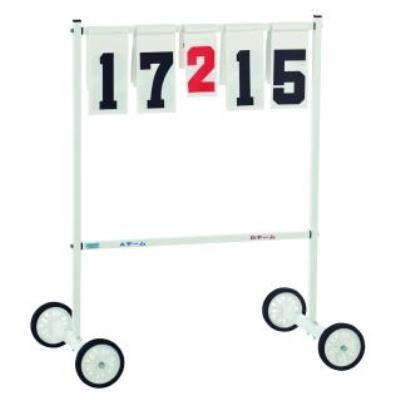 小型得点板 JT型(大型タイヤ付) S-1106 (SWT10322147)【送料区分:B】(QBJ37)