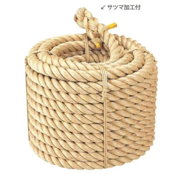綱引ロープ(マニラ麻)径36MMX50M S-8806 (SWT10322902)【送料区分:別途】(QBJ37)