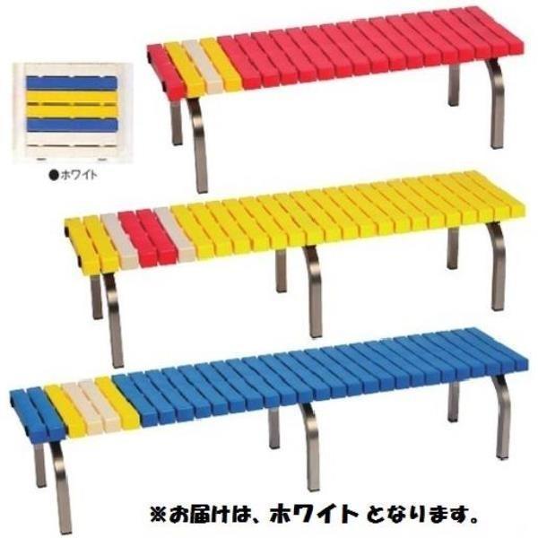 ダンノ DANNO 運動用具 長いす 椅子 D-1412W ホームベンチステン1500(ホワイト)D-1412W 特殊送料:ランク(J-2)(DAN)(QBJ37)
