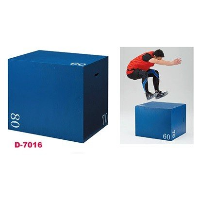 ダンノ 淡野製作所 DANNO 3WayBOX 60·70·80 D7016 特殊送料(ランク:N) (DAN) (QCB02)