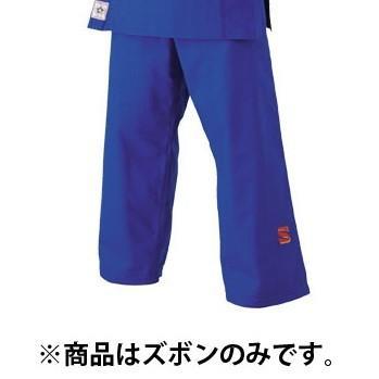 柔道着 青 柔道着 ズボン JNFPX2LL IJF ビッグサイズ パンツ ブルー JNFPX2LL (KSA)(QBJ37)