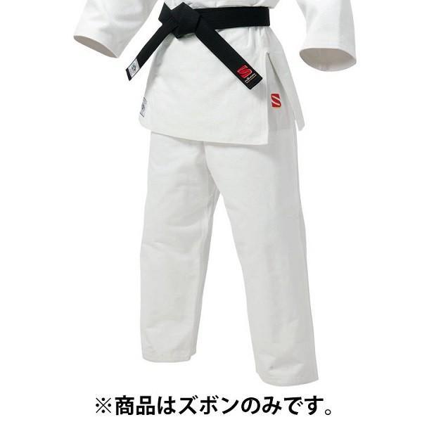 柔道着 下衣 柔道着 ズボン JOIP2 国際規格柔道衣IJFモデル(ズボンのみ) (KSA)(QBJ37)