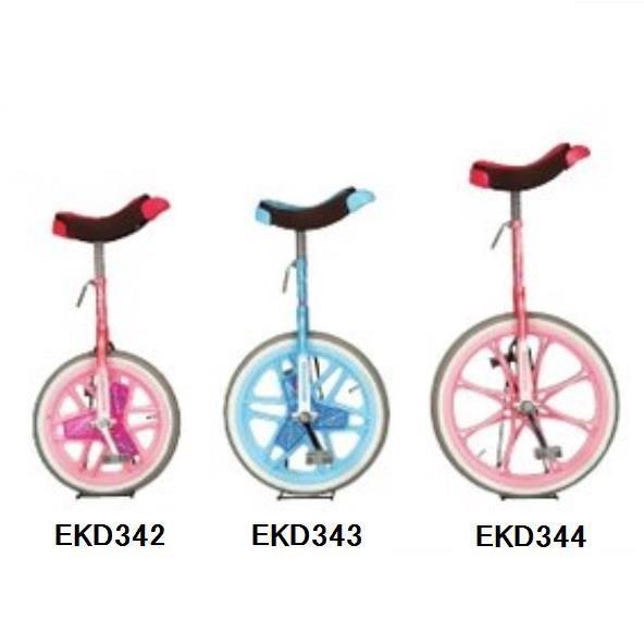 一輪車 一輪車 ピンク 一輪車 ブルー 一輪車(エアタイヤ)20 (ENW)(QBJ37)