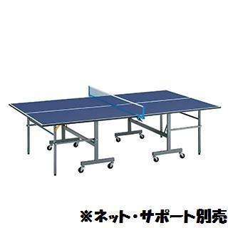 【法人限定】 卓球台 卓球 台 体育用品 卓球台MB22N B-2792 特殊送料【ランク:34】 【TOL】(QCB02)