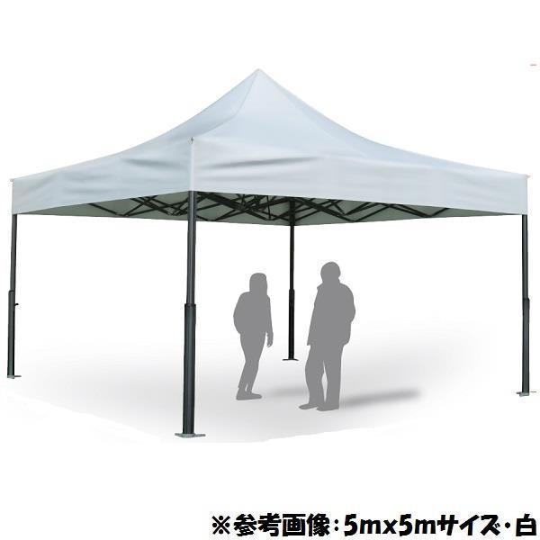 テント ワンタッチ テント 大型 テント ワンタッチ 大型 ワンタッチイベントテント VITABRI V2 4060 送料【お見積】 (SWT)(QCB02)