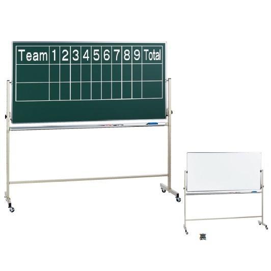 得点板 野球 スコア板 野球 移動式得点板 S-0913 野球スコアボード 移動式 送料【お見積】 (SWT)(QCB02)