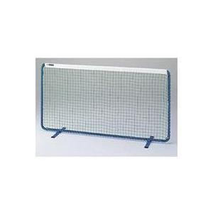 上品なスタイル テニスフェンス(ネット張り上げ品)D-262 特殊送料:ランク(N-2)(DAN)(QBJ37), 洋服寸法直し袖丈詰めのgrandmagic:e7957ce5 --- airmodconsu.dominiotemporario.com