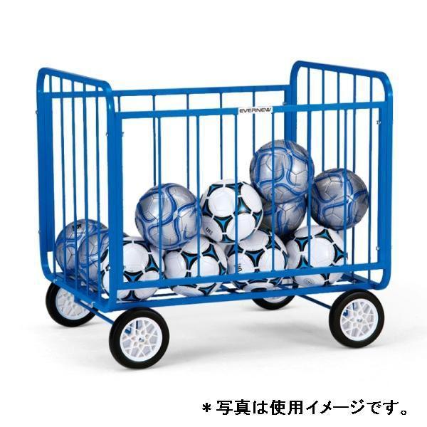 屋外用ボール整理カゴ ST-2 (JS180988/EKE990)(QCB02)