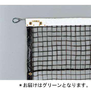 【公式】 硬式テニスネット 硬式ステンレスブレード192 (グリーン) (JS199422/D-6154G)(QBJ37), パーツセレクトショップターミナル 9acd66c1