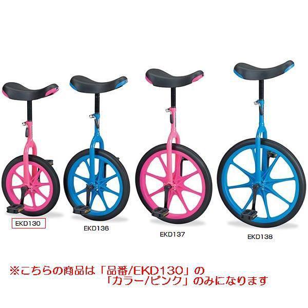 一輪車(ノ−パンク)14(ピンク) (JS82996/EKD130)(分類:自転車 一輪車)(QBJ37)