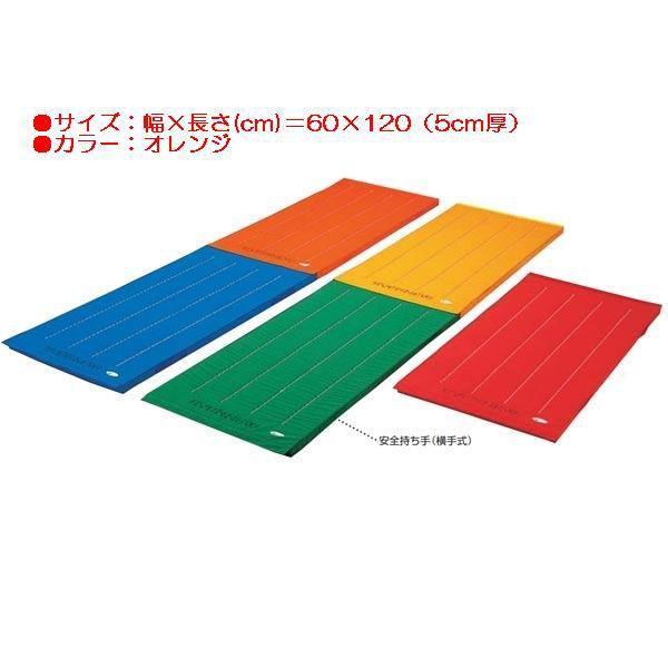 エコカラーマットジョイント式すべり止付(枚)(オレンジ) (JS83953/EKM060)(分類:体操マット 体育マット マット トレーニングマット)(QBJ37)