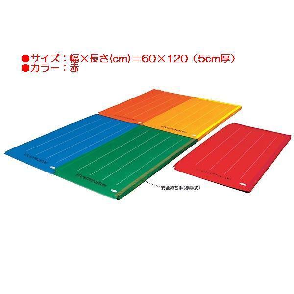 エコカラーマット四方ジョイント式すべり止付(枚)(赤) (JS83962/EKM066)(分類:体操マット 体育マット マット トレーニングマット)(QBJ37)