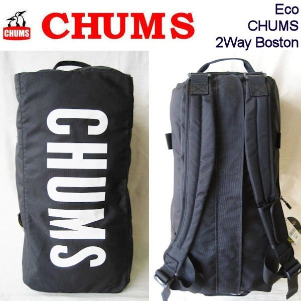 CHUMS/チャムス 【エコチャムス2ウェイボストンバッグ】 Eco CHUMS 2Way Boston ダッフルバッグ/バックパック CH60-2469 ブラック|fifth