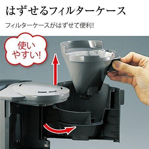 象印 コーヒーメーカー珈琲通 2~8杯用 ダークグレー EC-JS80-HW|figaro-store|03