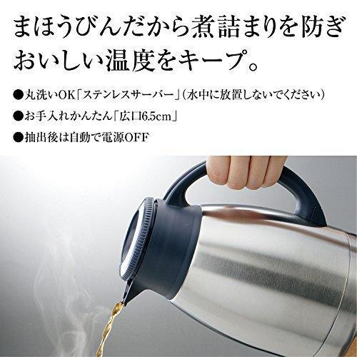 象印 コーヒーメーカー珈琲通 2~8杯用 ダークグレー EC-JS80-HW|figaro-store|04