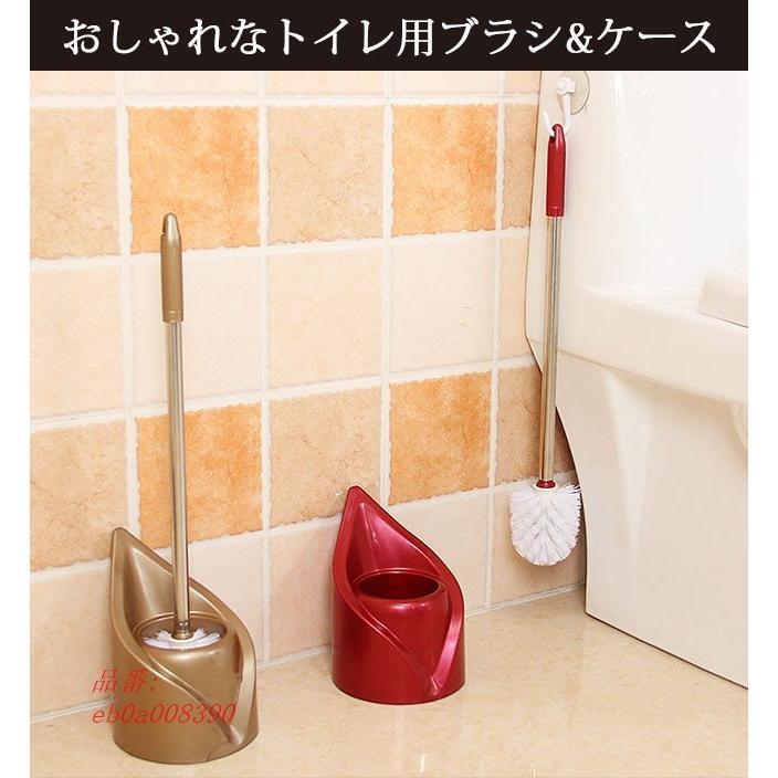 トイレ掃除用品 スリム トイレブラシ ケース付き 便器の死角|fihone|02