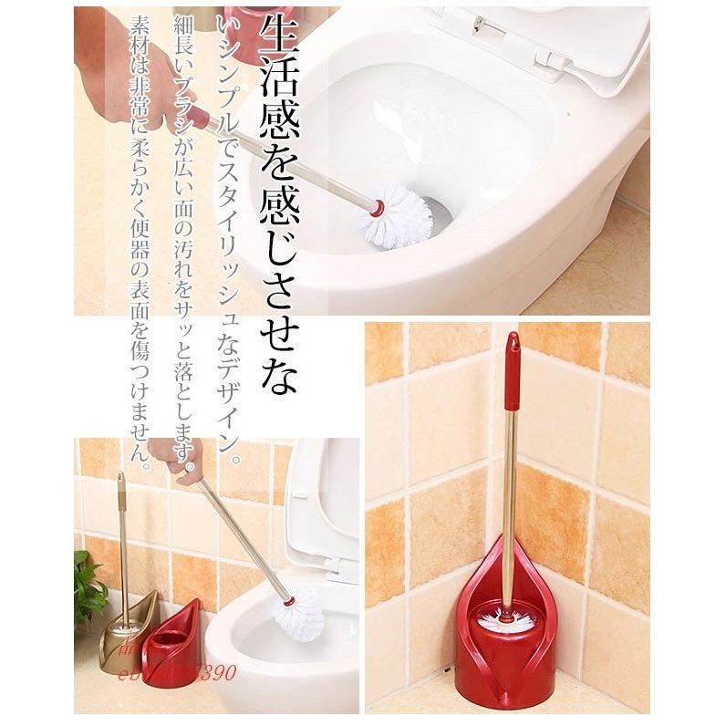 トイレ掃除用品 スリム トイレブラシ ケース付き 便器の死角|fihone|03
