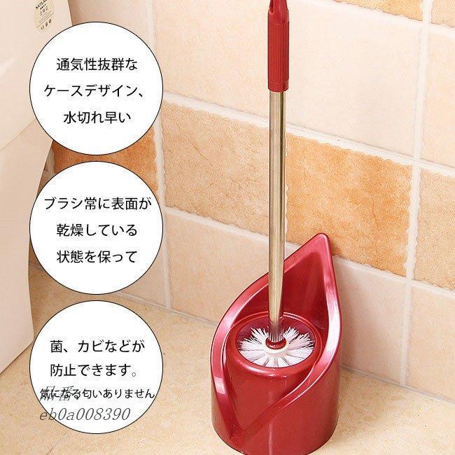 トイレ掃除用品 スリム トイレブラシ ケース付き 便器の死角|fihone|04