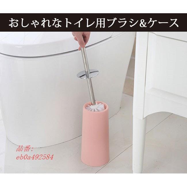 トイレ掃除用品 スリム トイレブラシ ケース付き 便器の死角 fihone 02