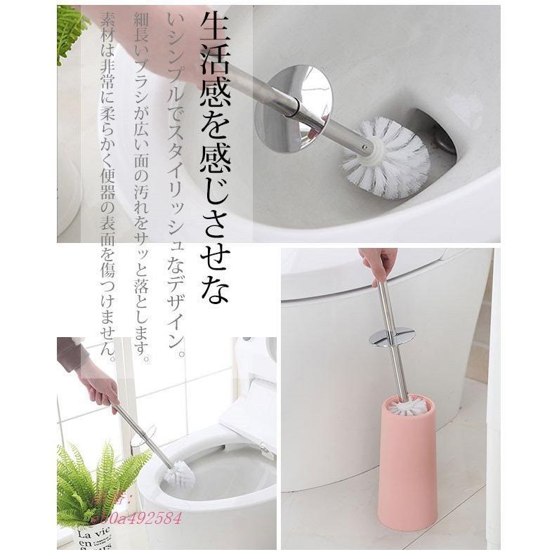 トイレ掃除用品 スリム トイレブラシ ケース付き 便器の死角 fihone 03