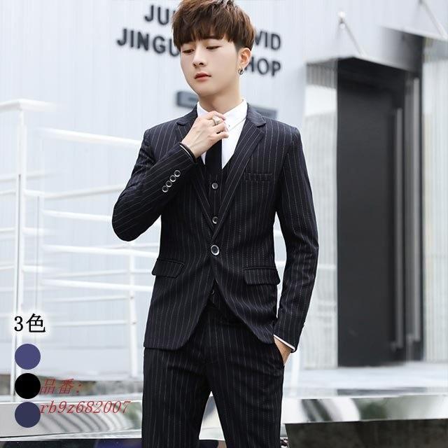 2019新作 韓国ファッション 細身 上下セット 結婚式 メンズ 就活
