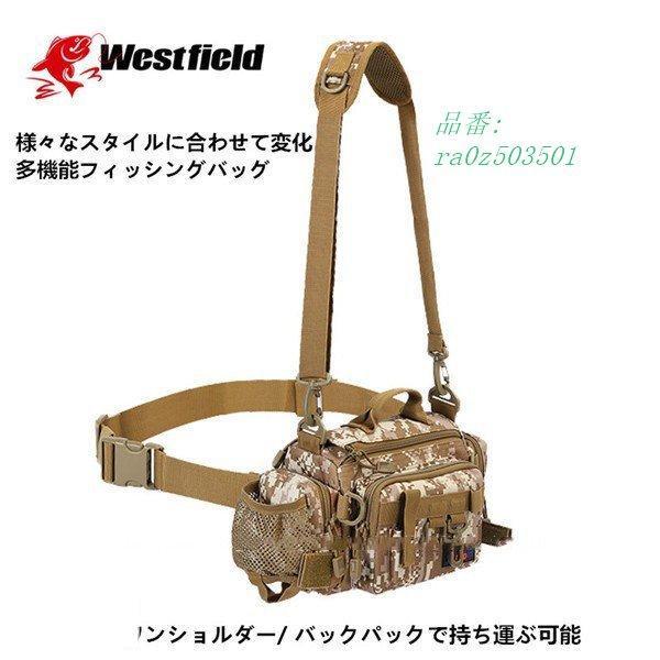 マルチフィッシングバック フィッシングバッグ タックルバッグ ヒップバッグ ショルダーバッグ ルアーケース 多機能 アウトドア 釣りバック 大容量 防水|fihoneto|05