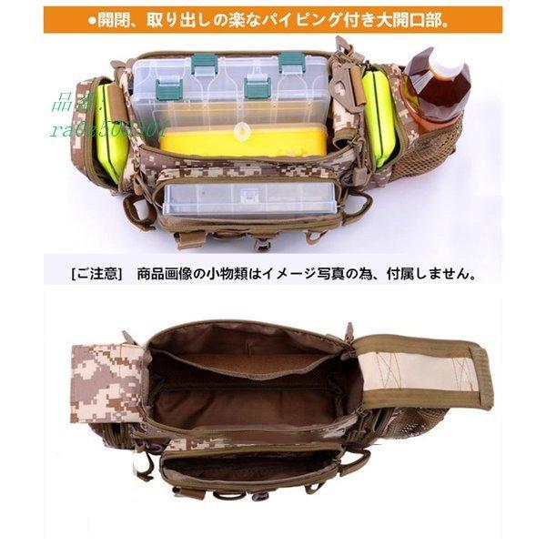 マルチフィッシングバック フィッシングバッグ タックルバッグ ヒップバッグ ショルダーバッグ ルアーケース 多機能 アウトドア 釣りバック 大容量 防水|fihoneto|07