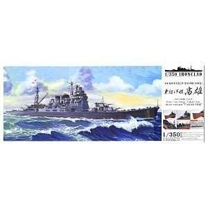 青島文化教材社 1/350 アイアンクラッド [鋼鉄艦] 重巡洋艦 高雄 1942