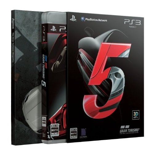 グランツーリスモ 5(初回生産版:特製ブックレット&プレゼントカー5種ダウンロードプロダクトコード同梱) - PS3