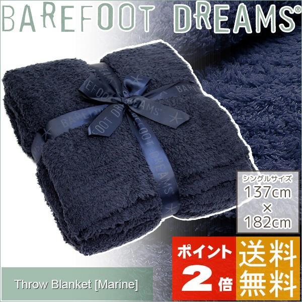Barefoot Barefoot Barefoot Dreams ベアフットドリームス503 インディゴ Throw Blanketスロー(シングル)ブランケット 39e
