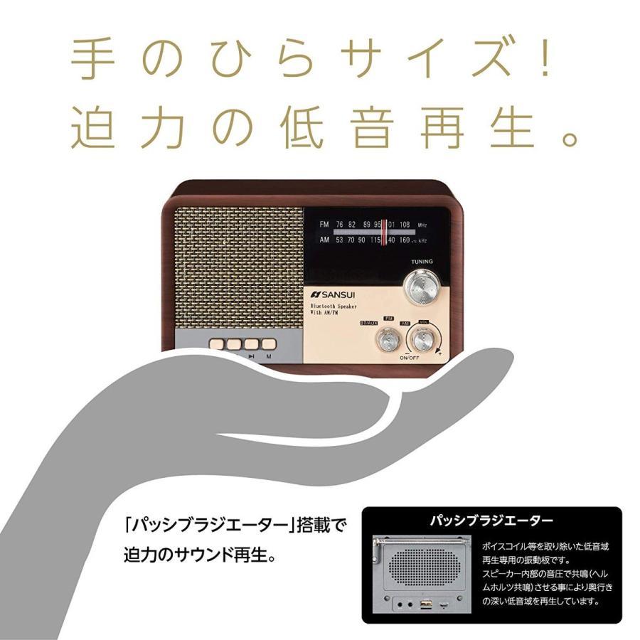 SANSUI サンスイ MSR-1 WD AM FM ラジオ スピーカー ウッド Bluetooth iPhone スマホ 対応 レトロ オーディオ (R)|fill-online|03