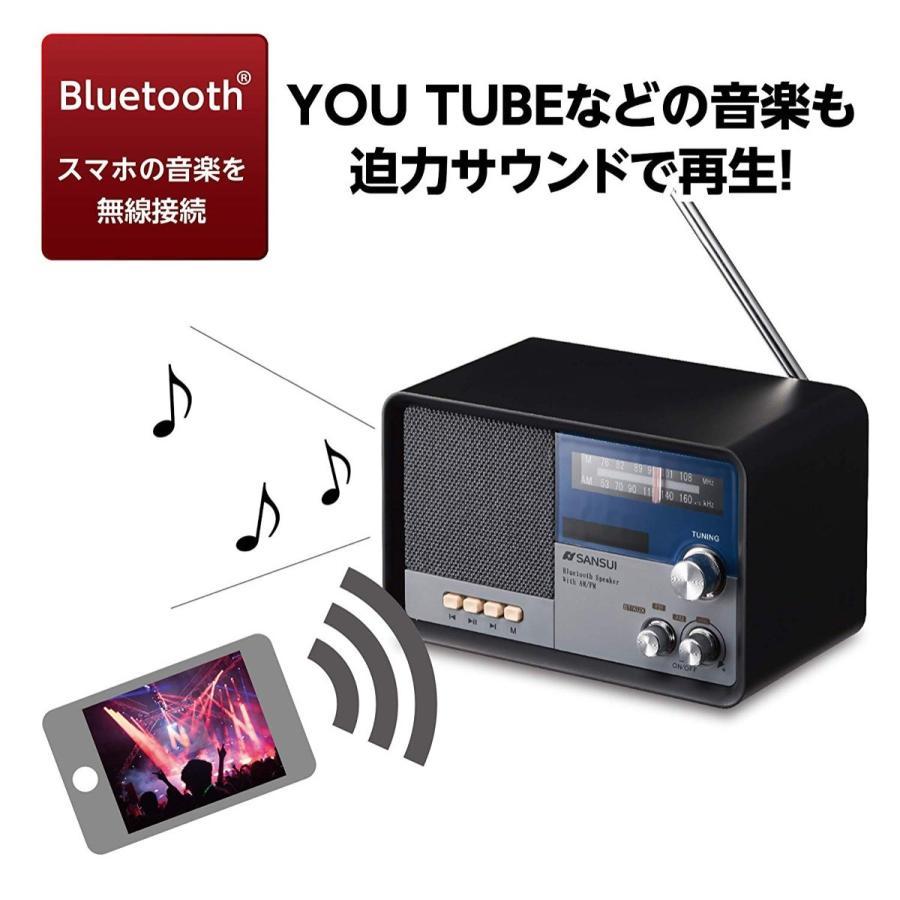 SANSUI サンスイ MSR-1 WD AM FM ラジオ スピーカー ウッド Bluetooth iPhone スマホ 対応 レトロ オーディオ (R)|fill-online|05