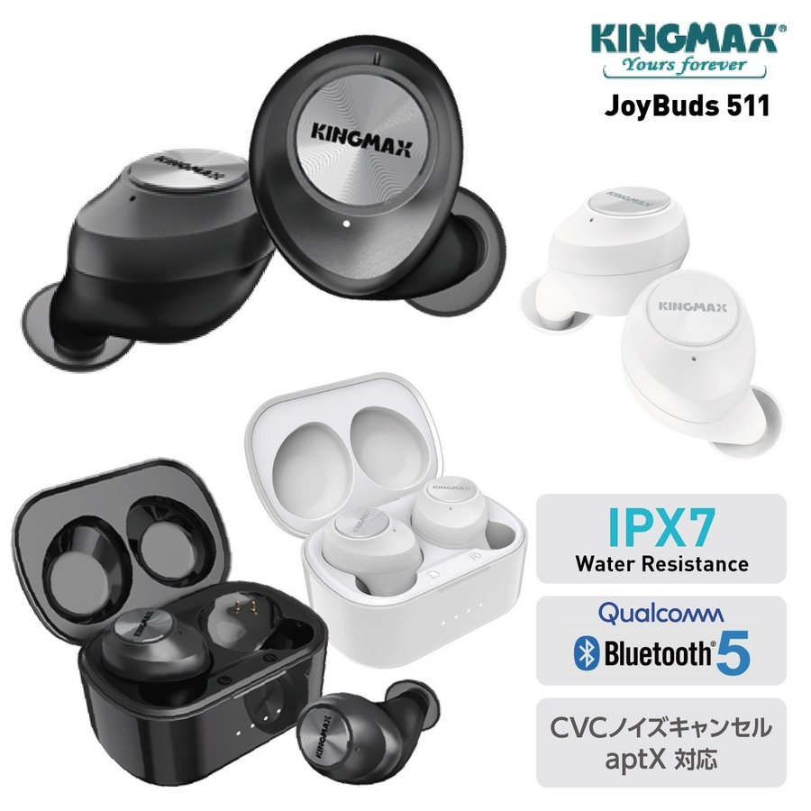 KINGMAX JoyBuds 511 完全 ワイヤレスイヤホン KMJB511DG ブラック KMJB511WE ホワイト (06) fill-online