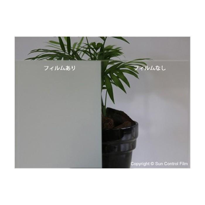 窓ガラス フィルム 外から見えない UVカット 紫外線カット 3M ルーチェ 巾1270mm 目隠し 装飾フィルム 10cm単位 住宅用|filmmarket|02