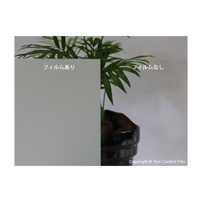 窓ガラス フィルム おしゃれ 外から見えない UVカット 紫外線カット ウィンコス MST-5000 巾1250mm×30m 目隠し 装飾フィルム ロール販売 住宅用|filmmarket|02