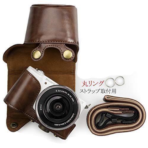 kinokoo SONY ソニー α5000 α5100 NEX-3N専用カメラケース PUレザー ショルダーストラップ(コーヒー)|finance-inovation|02