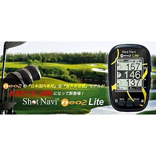 ショットナビ(Shot Navi) ショットナビ ネオ2 ライト NEO2 Lite SN-NEO2Lite 【防水】IPX4準拠 【電源】リチウムイオンバ|finance-inovation|02
